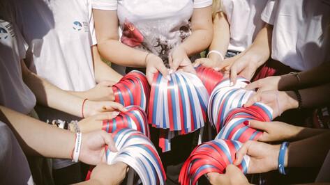 Воронежцам раздадут 112 тыс лент в цветах российского флага