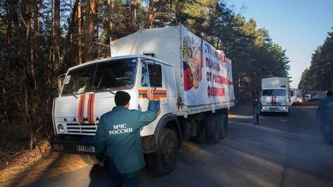 МЧС России доставило в Донбасс 52,5 тыс т гуманитарной помощи