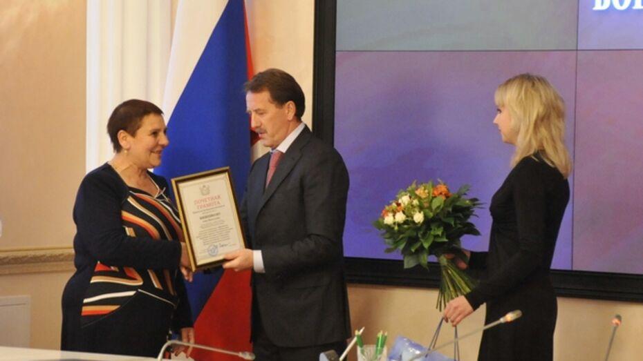 Лучшие поселения Воронежской области получили гранты