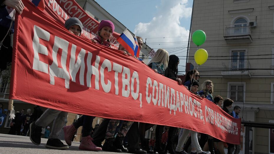 Обзор РИА «Воронеж». Как воронежцы сохранили верность Первомаю