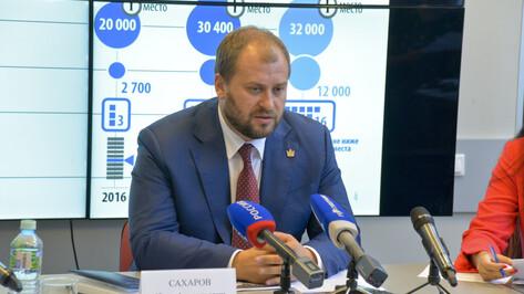 Сеть МФЦ Воронежской области наградят на всероссийском форуме