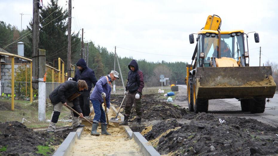В аннинском селе Садовое построят тротуар за 7 млн рублей
