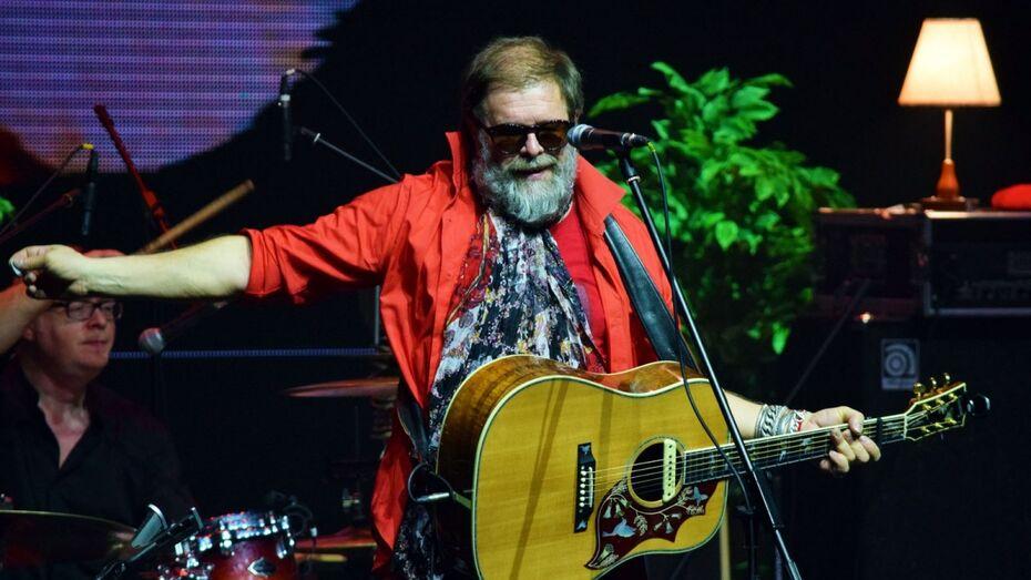 Музыкант Борис Гребенщиков попросил прощения у воронежцев