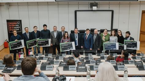 Студенты Воронежского университета получат именные стипендии от Tele2