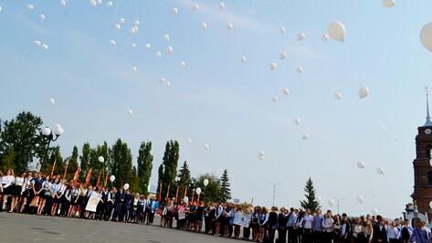 Бутурлиновцы почтили память жертв Беслана
