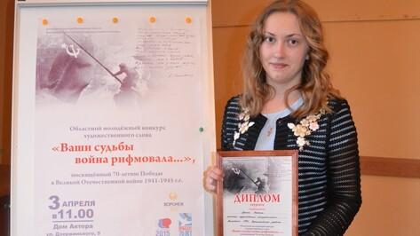Верхнехавская школьница вошла в десятку лучших чтецов области