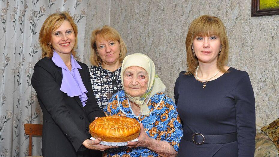 Жительница Воронежа отметила вековой юбилей