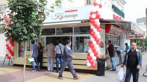 «Русский аппетит» ввел в Воронеже новый формат общепита «Кулинар»