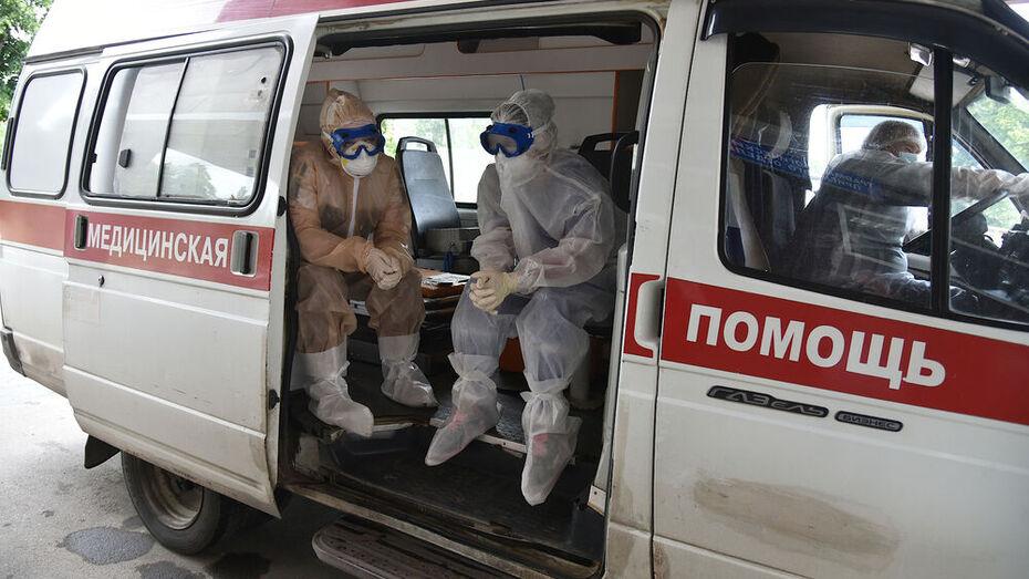 Коронавирус унес еще 16 жизней в Воронежской области