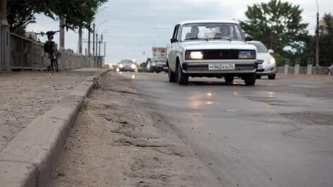 В Воронежской области увеличили штрафы за самовольное разрушение дорог