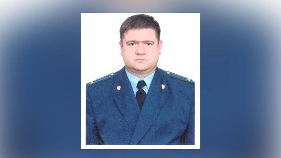 Один из районов Воронежской области получил нового прокурора