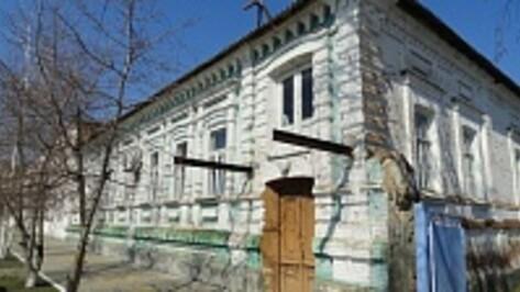 В Богучаре отремонтируют исторические здания