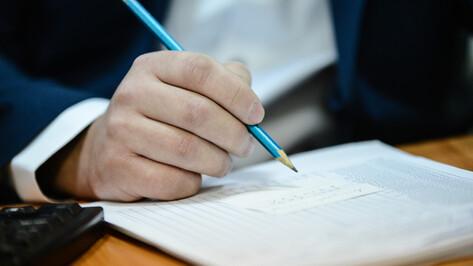 Сбер предложил предпринимателям Черноземья выгодные условия при открытии расчетного счета