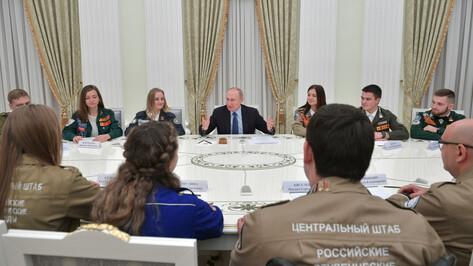 Командир стройотряда Воронежского опорного вуза встретился с президентом России