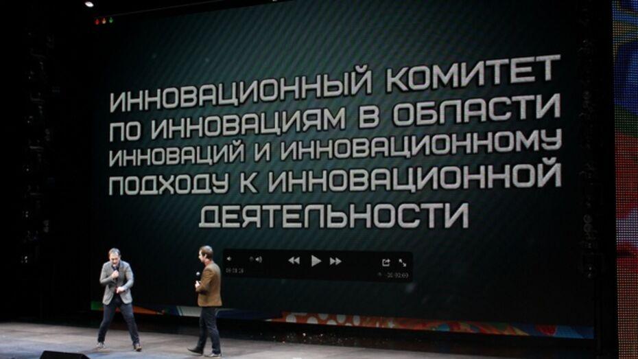 В Воронеже прошел фестиваль открытия местной лиги КВН
