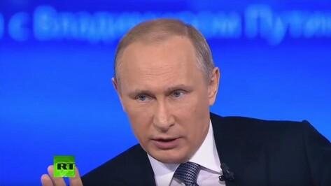 Владимир Путин пообещал сделать тарифы ЖКХ прозрачными