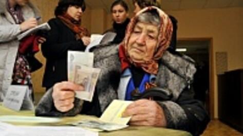 В Воронеже переселенцы с Юго-Востока Украины во второй раз получили пособия