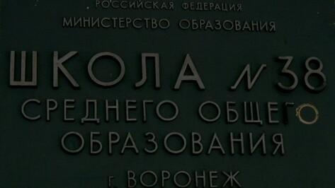 Воронежский школьник победил на Международном фестивале детского творчества