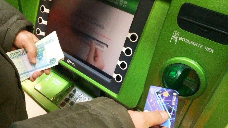 Воронежец украл с банковской карты приятеля 70 тыс рублей