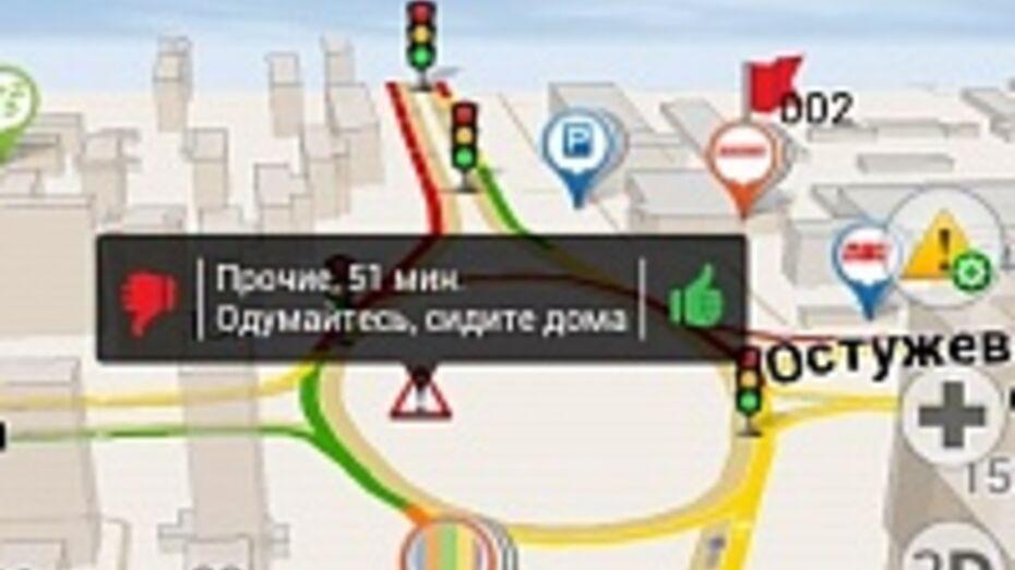 Воронеж встал в пробках из-за нескольких ДТП