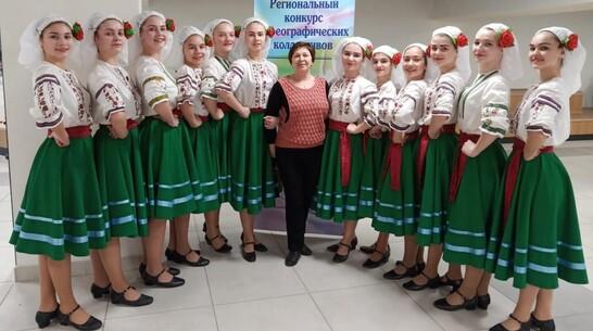 Пианист и ансамбль Ольховатской ДШИ стали лауреатами Международного конкурса «Ветер перемен»