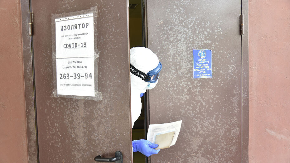 Менее 130 жителей Воронежской области заболели ковидом за сутки