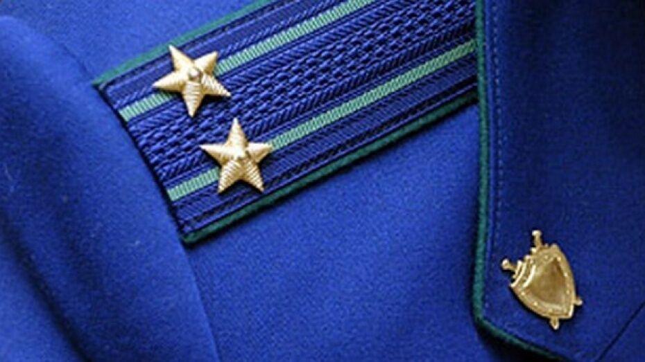 В Воронеже попавшегося на получении 500 тыс рублей экс-прокурора взяли под стражу