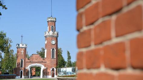В Воронежской области могут ввести льготы для крупных инвесторов в туризме