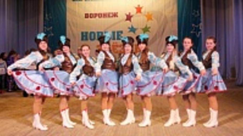 Таловские танцоры стали призерами всероссийского конкурса «Новые звезды»