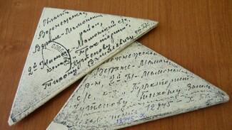 Воронежские ветераны получат конверты-треугольники для бесплатной отправки писем