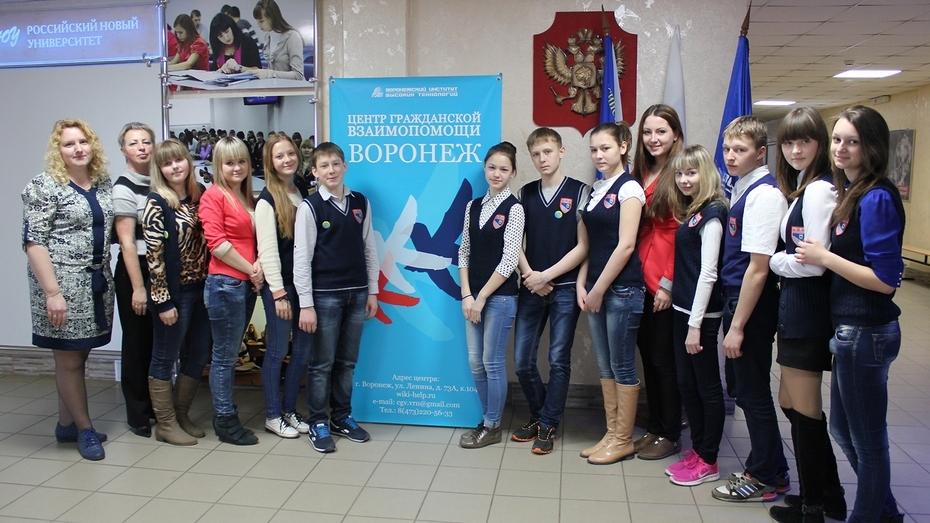 Бобровские волонтеры получили диплом национальной премии «Гражданская инициатива»