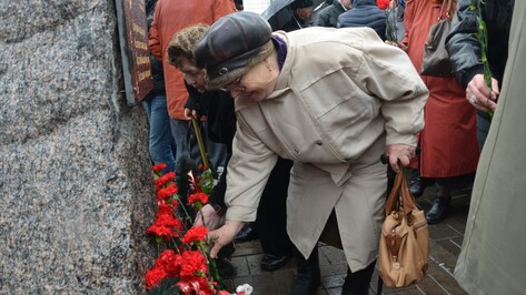 В Воронеже появился мемориал несовершеннолетним узникам фашистских концлагерей