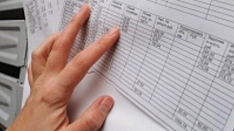 Воронежская компания «АВА-Кров» выбилась из нормы в коммунальных платежках