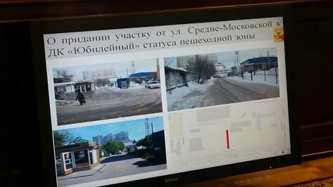 Пешеходная зона появится в Воронеже на улице Среднемосковская