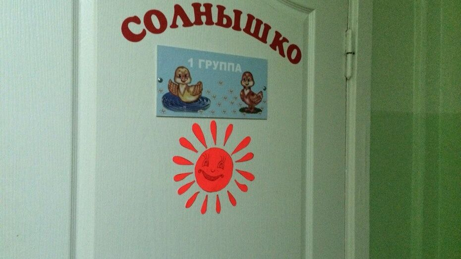 Воронежец обокрал детский сад в Северном микрорайоне