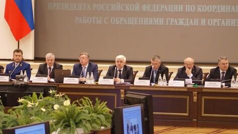 Помощник полпреда президента в ЦФО: в Воронеже эффективно работают с обращениями граждан