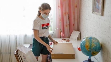 Школьников из Воронежской области обеспечат гаджетами для дистанционного обучения