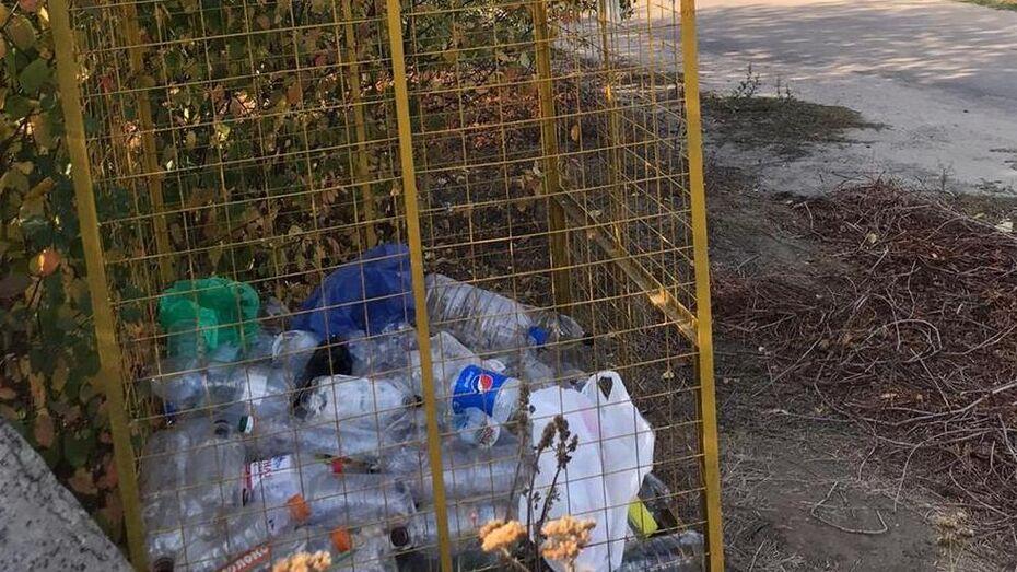 В Грибановском районе установили первый контейнер для раздельного сбора мусора