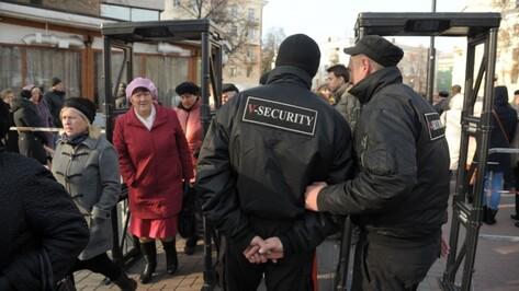 Власти Воронежской области усилят меры безопасности против терактов