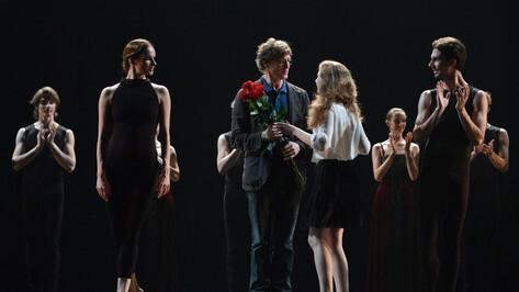Знаменитый хореограф Начо Дуато лично приехал на воронежскую премьеру своего спектакля