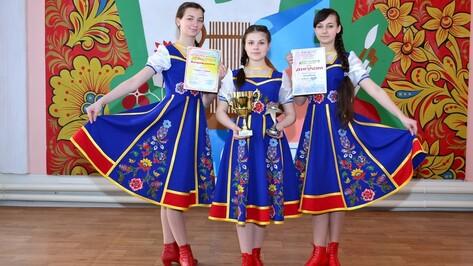 Грибановские танцоры стали лауреатами международного фестиваля «Танцы.ru»