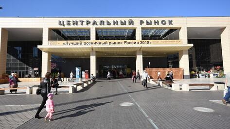 Центральный рынок Воронежа стал победителем в номинации «Лучший розничный рынок России-2018»