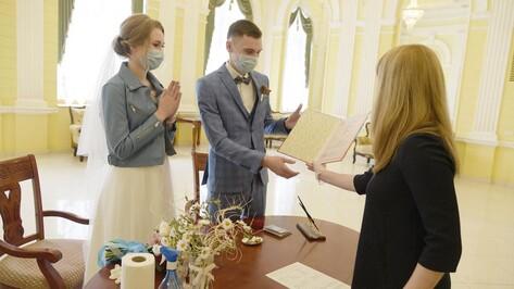 К мини-свадьбам вернулись воронежские загсы