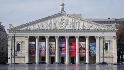 Облик оперного театра в Воронеже определят по результатам конкурса