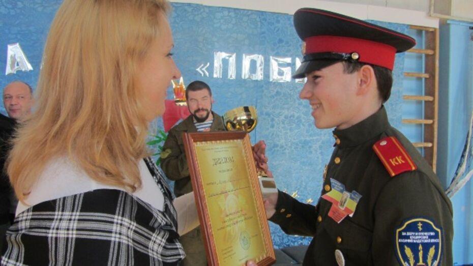 Каширская команда вышла в финал зональных соревнований военно-спортивной игры «Победа»