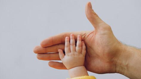 Правительство РФ дополнительно направит 34 млрд рублей на поддержку семей с детьми