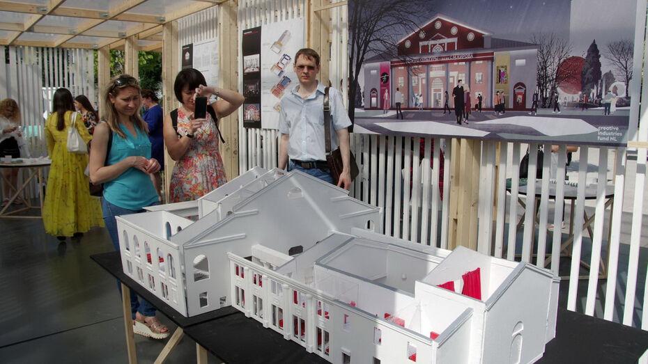 Архитектурный форум «Зодчество VRN – 2019» стартовал в Воронеже