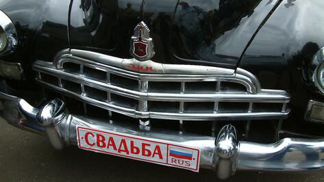 В Воронеже задумались над объединением Левобережного и Железнодорожного отделов ЗАГС