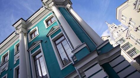 Воронежский музей анонсировал цикл весенних лекций «ART-лабиринт»