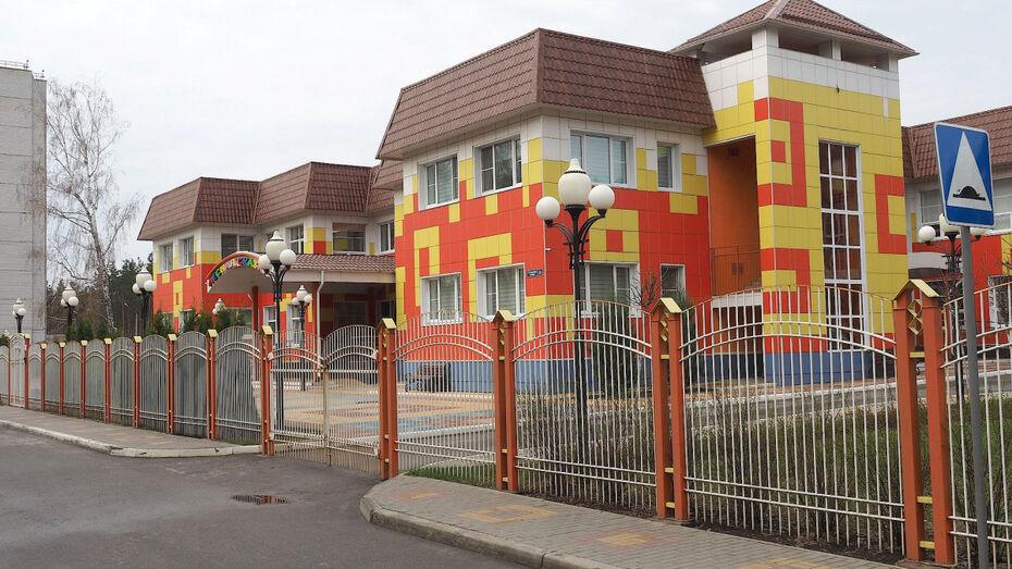 В Воронеже установили размер платы за детские сады на 2019 год